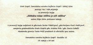 """Promocija knjige """"Slobodna misao veličina je svih veličina"""" autora Stipe Golca, postumno izdanje"""