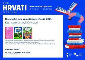 Nacionalni kviz za poticanje čitanja